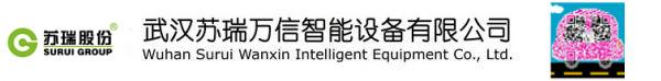 武汉beplay体育app安卓智能设备有限公司